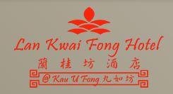 lankwaifonghotel.com.hk favicon