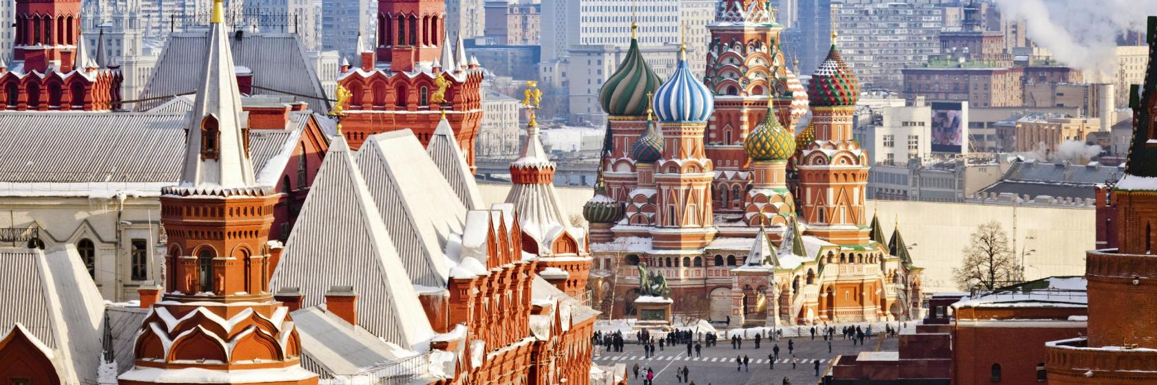 Moscow (مسکو)