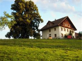 مكان المبيت والإفطار هوبشور, Hellbühl