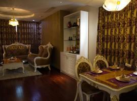 米拉酒店, Thu Dau Mot
