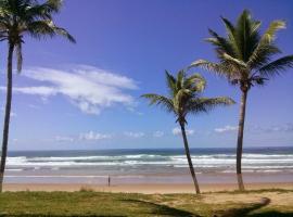弗拉特豪斯海滩度假屋