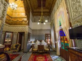 菲斯达米亚摩洛哥传统庭院住宅