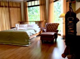 卡尔瓦里之家酒店, 湄林