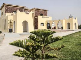 Ayt Karoum, Sidi Kaouki