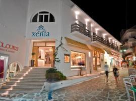 Xenia Hotel, נאקסוס צ'ורה