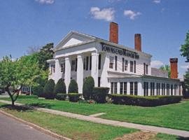 汤森庄园酒店, Greenport