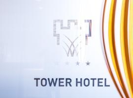 塔楼酒店, 阿尔斯特