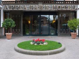 阿皮亚公园酒店
