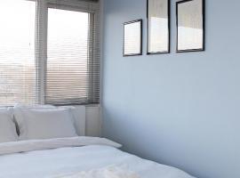 Paul's Bed & Breakfast, Amsterdam