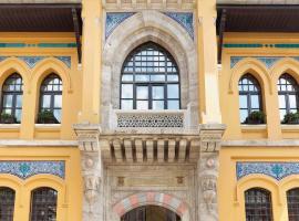 苏丹米特伊斯坦布尔四季酒店