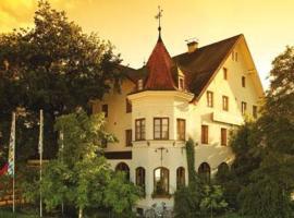 Landgasthof Deutsche Eiche, ميونيخ