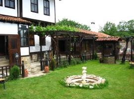 Sava Cupetsa Guest House, Zheravna