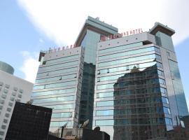Beijing Jingu Qilong Hotel, Bắc Kinh