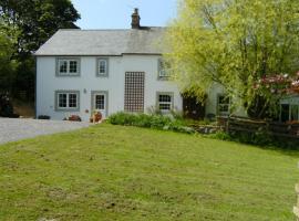 Wallace Lane Farm, Wigton