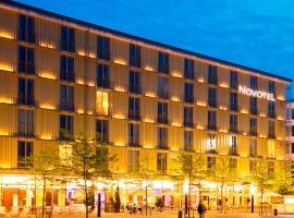 慕尼黑诺富特酒店