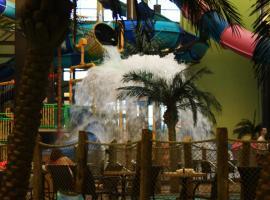 毛伊金沙度假酒店&室内水上乐园