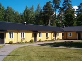兰兹布洛汶德拉赫姆酒店, Ljungsbro