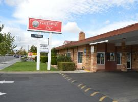 Gateway Inn Fairfield, פיירפילד
