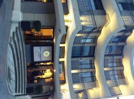 Hotel Internacional, Comitán de Domínguez