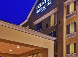 Country Inn and Suites by Carlson Oklahoma City Airport, مدينة اوكلاهوما