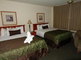 科罗拉多汽车旅馆, 优马