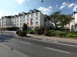 法兰克福林德纳会议酒店
