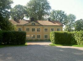 Tullgarns Värdshus, Vagnhärad