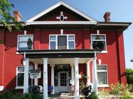 Hickory House Inn, Anaconda