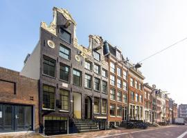 Kings Residence, אמסטרדם