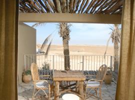 Desert Home, Mitzpe Ramon