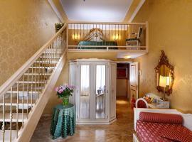 卡纳莱托酒店, 威尼斯