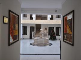 帕特里莫尼奥-波托西旅馆, Potosí