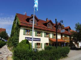韦德曼乡村酒店, Eresing