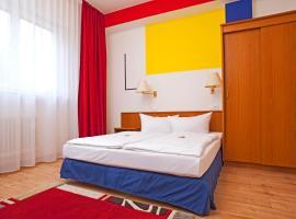 柏林盖勒瑞城市伙伴酒店