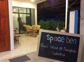 Space Ben Guest House @ Muangkao, Sukhothai