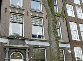 Stayokay Amsterdam Stadsdoelen, Amsterdam
