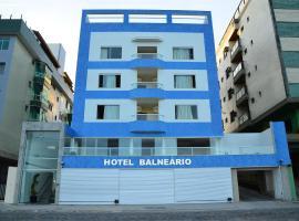 巴拉奈里奥酒店, 卡波布里奥