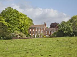 IBC – Iverley House, 基德明斯特