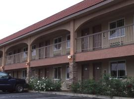 Industry Inn & Suites, La Puente