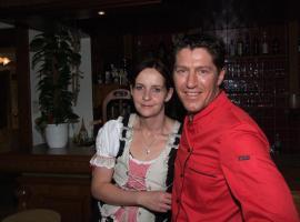 马特多尔夫尔霍夫酒店-咖啡厅-餐厅, 米尔施塔特