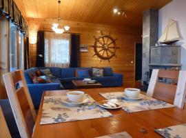 Larus Vuokatti Cottages, Vuokatti