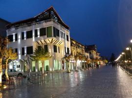 White City Hotel, Berat