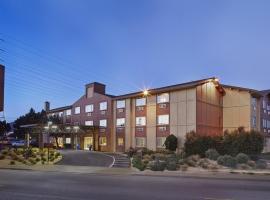 焦点SFO酒店, 南旧金山