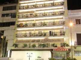 努法拉酒店