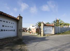 安达卢西亚新旅馆, 阿尔卡拉德瓜代拉