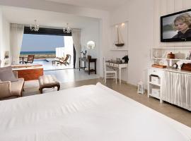 Yamim Suite On The Beach, Shave Ẕiyyon