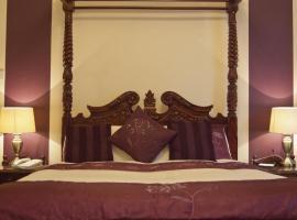 Avonbridge Hotel, هاميلتون
