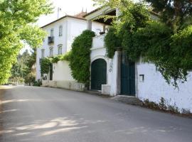 金塔圣洛伦索乡村民宿, São Lourenço