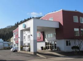The Garibaldi House Inn and Suites, Garibaldi