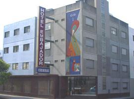 Hotel Embajador, روزاريو